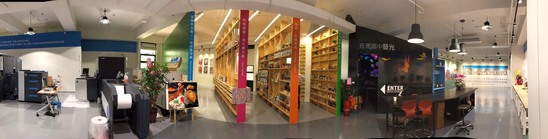 位居台灣印刷重鎮,坐落新北市的上奇HP Indigo無限可能卓越中心